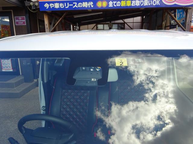 ハイブリッドX 禁煙車・修復歴無し・7インチナビ・バックカメラ・ドラレコ・LEDヘッドランプ・社外ETC・社外シートカバー・オートライト・チルトステアリング・スマートキー・シートヒーター(23枚目)