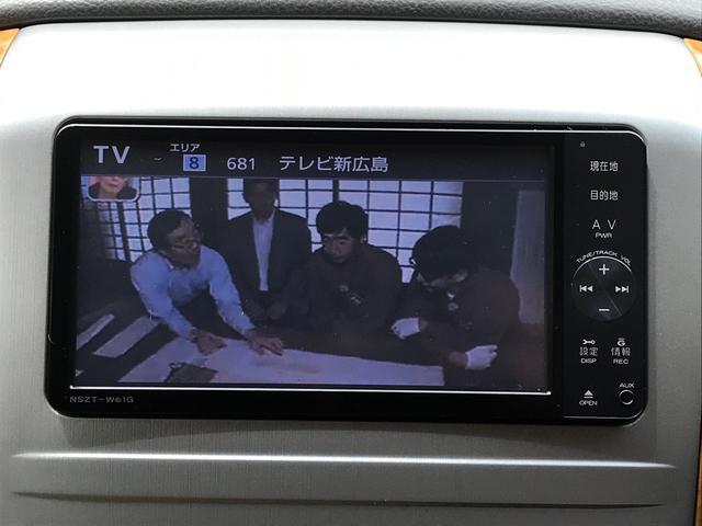 「トヨタ」「アルファード」「ミニバン・ワンボックス」「広島県」の中古車8