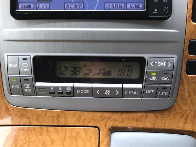 「トヨタ」「アルファード」「ミニバン・ワンボックス」「広島県」の中古車11