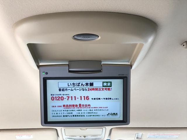 「トヨタ」「アルファード」「ミニバン・ワンボックス」「広島県」の中古車12