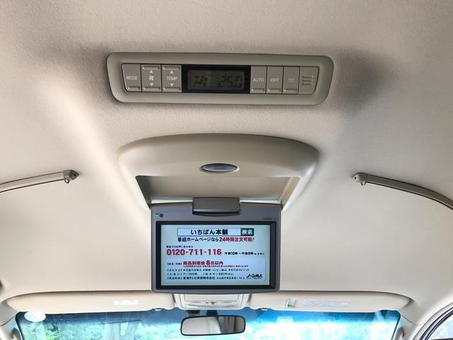 「トヨタ」「アルファード」「ミニバン・ワンボックス」「広島県」の中古車13