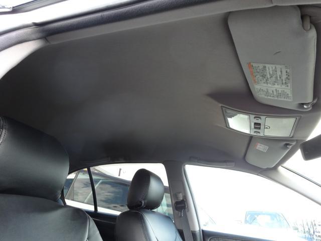 S300ベルテックスエディション フルエアロ 19インチアルミ イーグルアイ製イカリング内蔵ヘッドライト LEDテール SDナビ DVD再生 地デジ ETC キーレス タイベル VVT交換済み(17枚目)