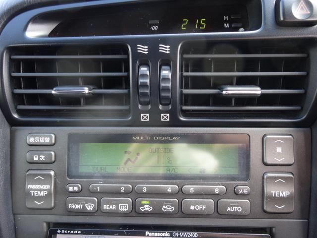 S300ベルテックスエディション フルエアロ 19インチアルミ イーグルアイ製イカリング内蔵ヘッドライト LEDテール SDナビ DVD再生 地デジ ETC キーレス タイベル VVT交換済み(23枚目)
