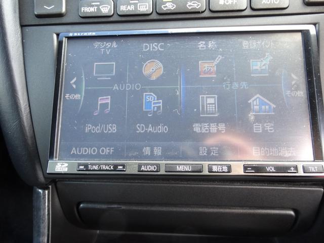 S300ベルテックスエディション フルエアロ 19インチアルミ イーグルアイ製イカリング内蔵ヘッドライト LEDテール SDナビ DVD再生 地デジ ETC キーレス タイベル VVT交換済み(24枚目)