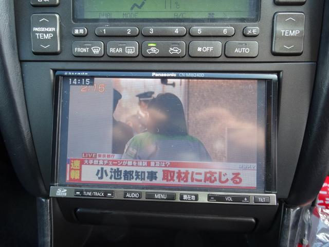 S300ベルテックスエディション フルエアロ 19インチアルミ イーグルアイ製イカリング内蔵ヘッドライト LEDテール SDナビ DVD再生 地デジ ETC キーレス タイベル VVT交換済み(25枚目)