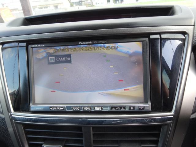 2.0i-S 7人乗り フルタイム4WD スマートキー プッシュスタート HDDナビ DVD再生 バックカメラ 地デジ ETC HID 17インチアルミ(18枚目)