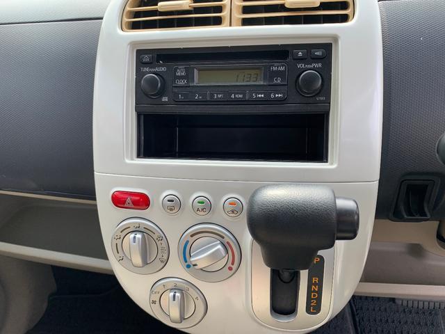 中央にはCDデッキ、ラジオも聞けます。別途でナビにも交換可能ですのでご相談ください。