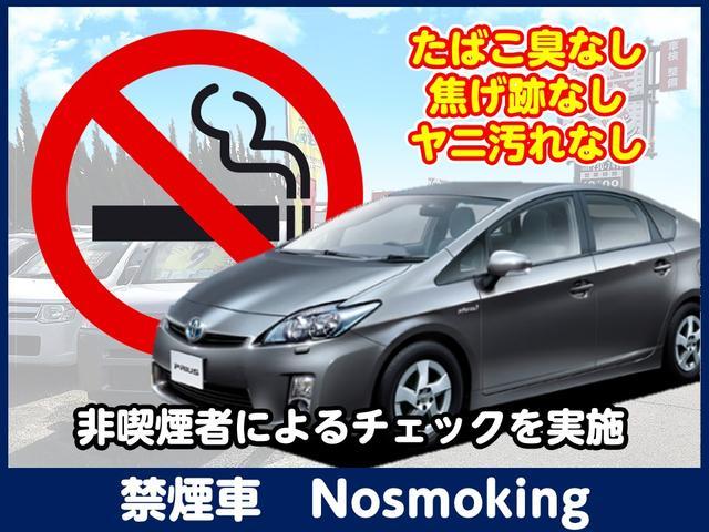 禁煙車です。以上で最後の画像となります。来店予約をお待ちしております。定休日は火曜となっております。【CAR REX】