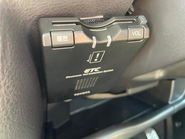 プレミアムX タイミングベルト交換済み 車検・令和4年11月まで 禁煙車 ウッドブレーキレバー ハーフレザーシート MOMOステアリング ETC キーレス 純正アルミホイール 電動格納ミラー(22枚目)