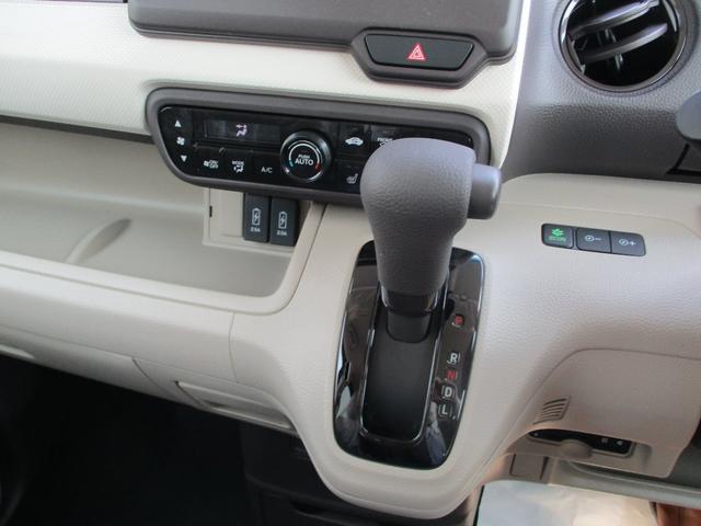 「ホンダ」「N-BOX」「コンパクトカー」「岡山県」の中古車8