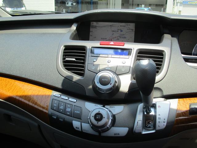 「ホンダ」「オデッセイ」「ミニバン・ワンボックス」「岡山県」の中古車9