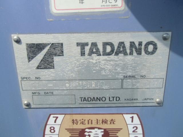日野 レンジャー 3.1t平ボディタダノ3段クレーン付