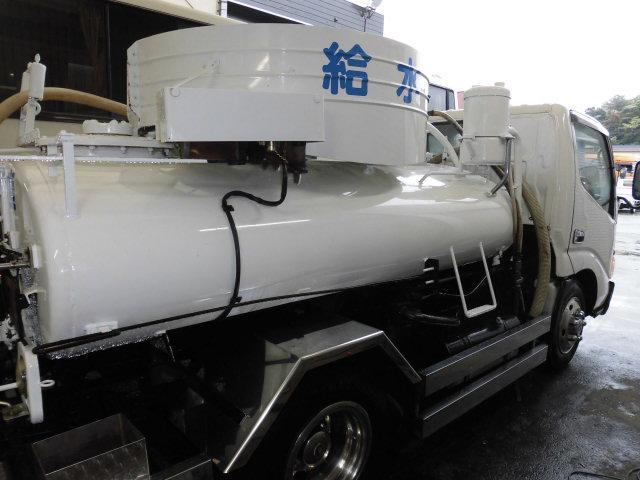 日野 デュトロ 給水車 バキューム