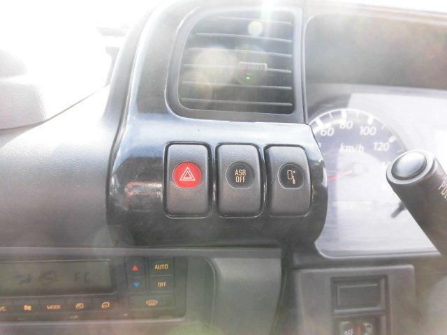 「マツダ」「タイタントラック」「トラック」「山口県」の中古車75