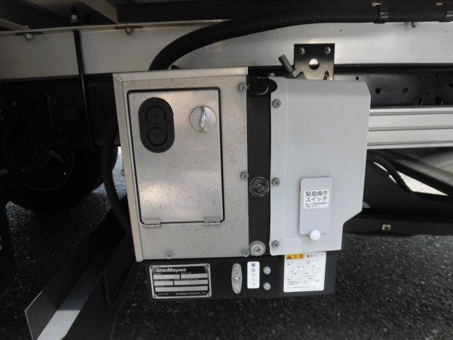 ワイドロング冷蔵冷凍車 格納パワーゲート付(8枚目)