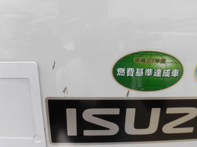 ワイドロング冷蔵冷凍車 格納パワーゲート付(12枚目)