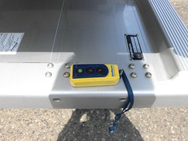 ワイドロング冷蔵冷凍車 格納パワーゲート付(13枚目)