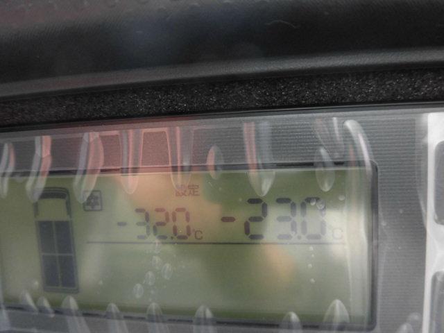 ワイドロング冷蔵冷凍車 格納パワーゲート付(16枚目)