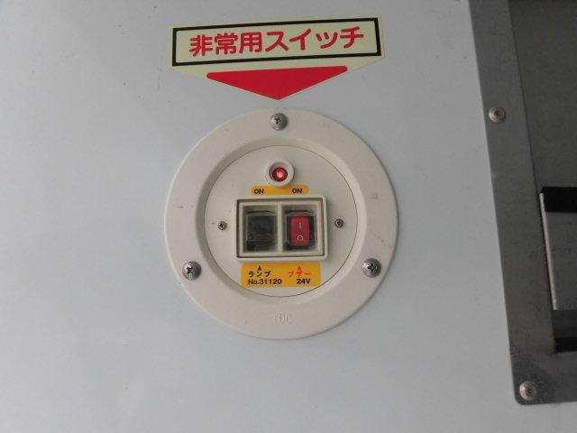 ワイドロング冷蔵冷凍車 格納パワーゲート付(20枚目)