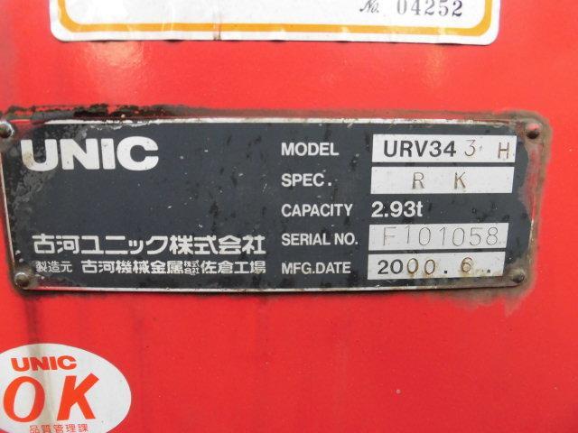エンジン年式良好です。バッテリー完全上がりです!(要交換)