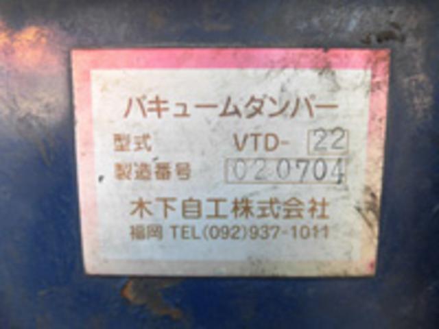 「その他」「ビッグサム」「トラック」「山口県」の中古車80