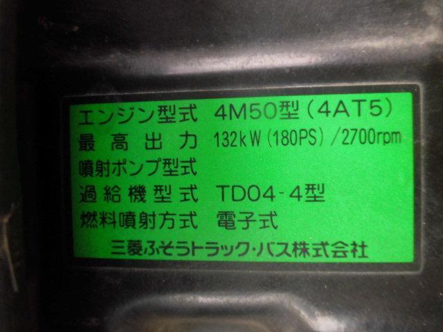 スーパーロングCXターボ 自動スイングドア付33人乗(76枚目)