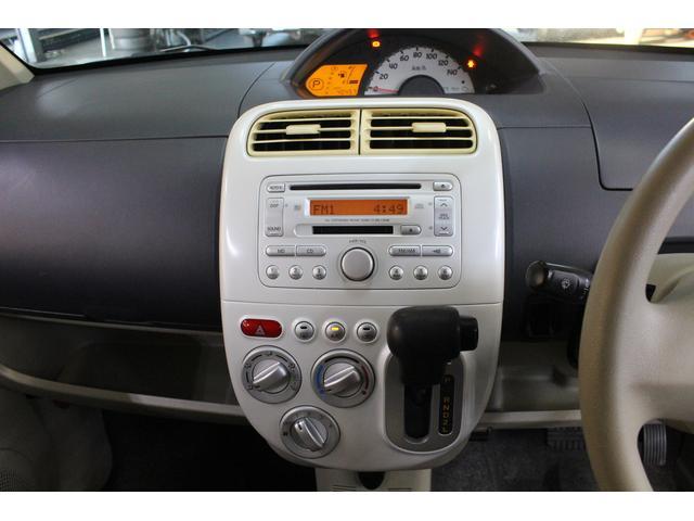 MS キーレス 左側電動スライドドア 純正CDオーディオ 電格ミラー 走行距離40000キロ(23枚目)