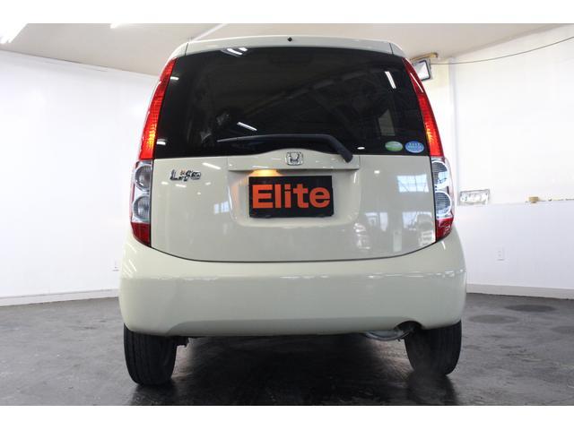 ハッピーエディション キーレス オートAC 走行距離64000キロ 電格ミラー 純正CDオーディオ ABS AUX対応(4枚目)