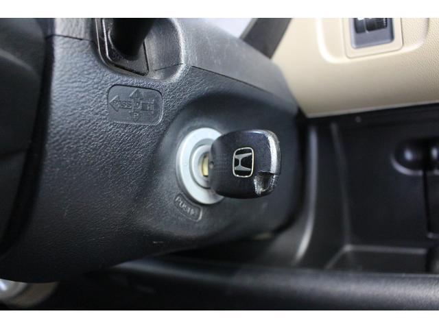 ハッピーエディション キーレス オートAC 走行距離64000キロ 電格ミラー 純正CDオーディオ ABS AUX対応(6枚目)