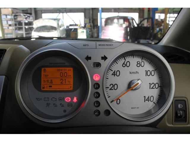 ハッピーエディション キーレス オートAC 走行距離64000キロ 電格ミラー 純正CDオーディオ ABS AUX対応(12枚目)