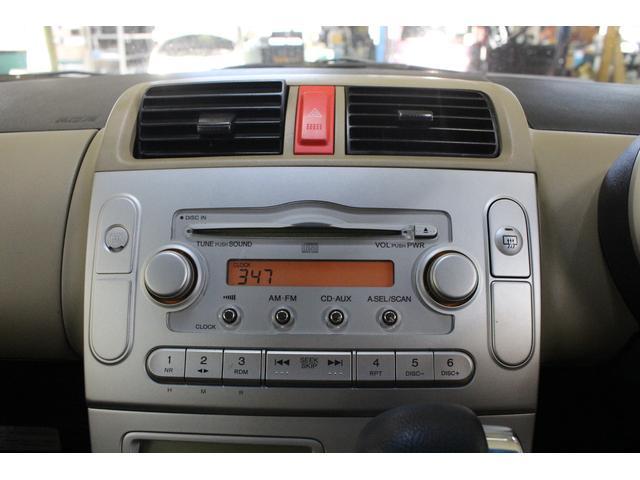 ハッピーエディション キーレス オートAC 走行距離64000キロ 電格ミラー 純正CDオーディオ ABS AUX対応(13枚目)