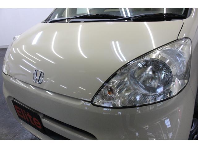 ハッピーエディション キーレス オートAC 走行距離64000キロ 電格ミラー 純正CDオーディオ ABS AUX対応(15枚目)