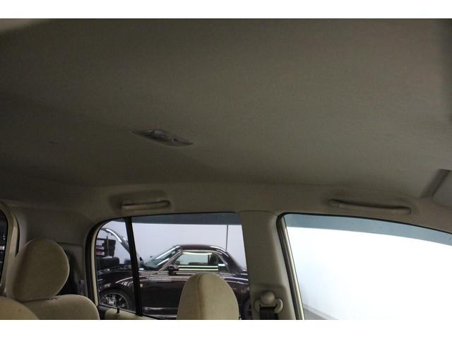 ハッピーエディション キーレス オートAC 走行距離64000キロ 電格ミラー 純正CDオーディオ ABS AUX対応(16枚目)