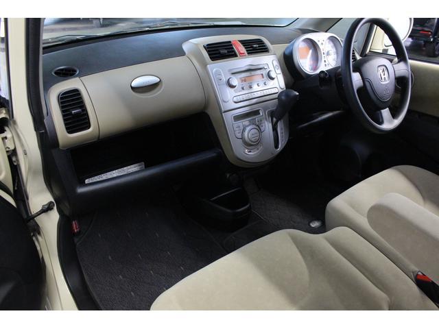 ハッピーエディション キーレス オートAC 走行距離64000キロ 電格ミラー 純正CDオーディオ ABS AUX対応(17枚目)