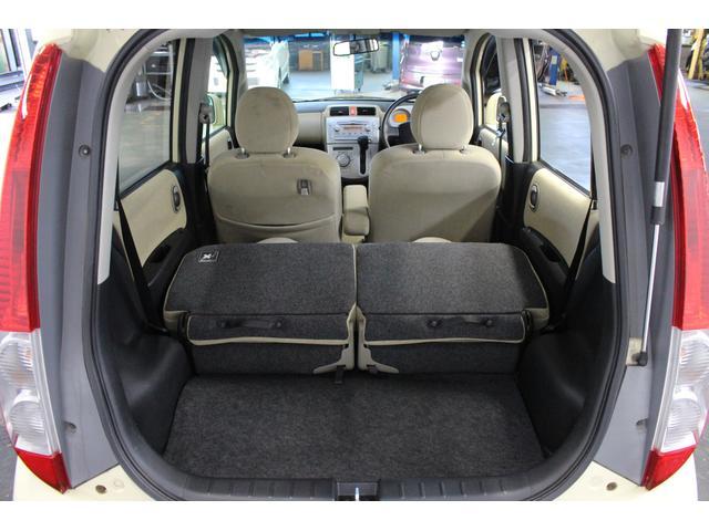 ハッピーエディション キーレス オートAC 走行距離64000キロ 電格ミラー 純正CDオーディオ ABS AUX対応(20枚目)