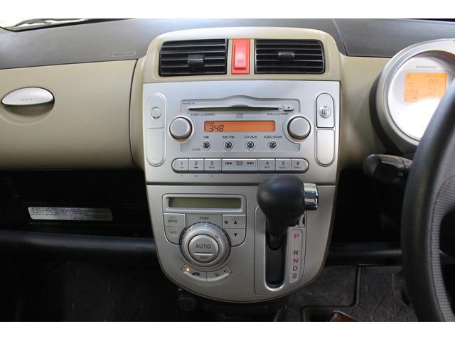 ハッピーエディション キーレス オートAC 走行距離64000キロ 電格ミラー 純正CDオーディオ ABS AUX対応(21枚目)