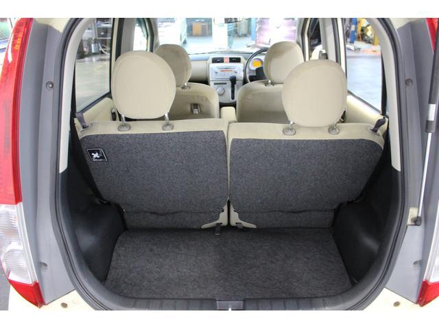 ハッピーエディション キーレス オートAC 走行距離64000キロ 電格ミラー 純正CDオーディオ ABS AUX対応(22枚目)