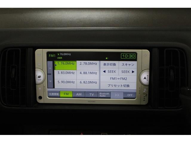 X クツロギ ナビ ワンセグTV ブルートゥース接続 ETC スマートキー プライバシーガラス ドアバイザー(6枚目)
