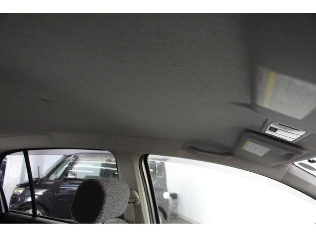 X クツロギ ナビ ワンセグTV ブルートゥース接続 ETC スマートキー プライバシーガラス ドアバイザー(15枚目)