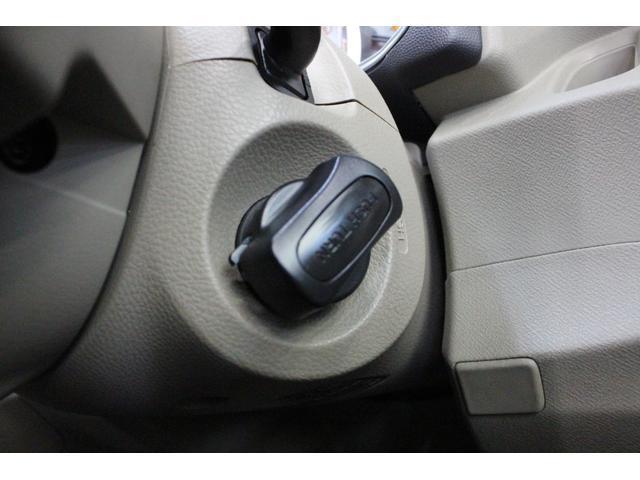 Gスマートプラス 純正ナビ USB端子 スマートキー オートエアコン プライバシーガラス ドアバイザー(7枚目)