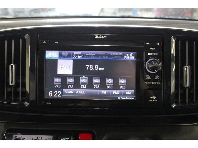 プレミアム ツアラーSSアーバンブラックパッケージ 特別仕様車 純正ディスプレイオーディオ USB端子 HIDMI端子 ブルートゥース バックカメラ ETC HID LEDフォグ オートライト パドルシフト ステアリングリモコン クルコン(6枚目)