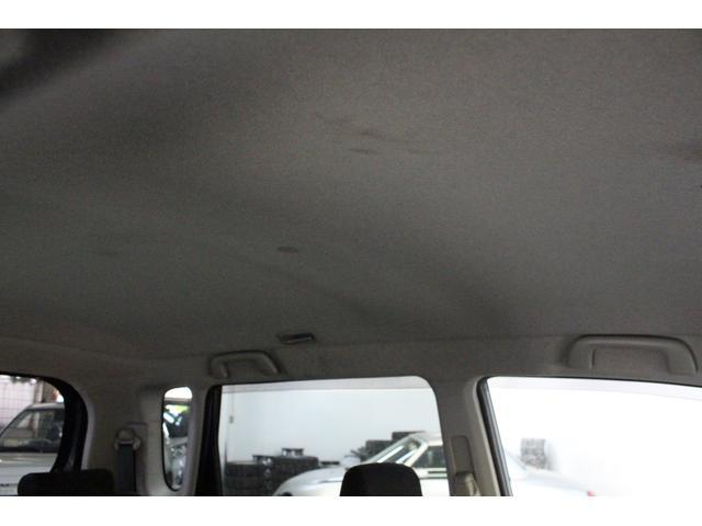 カスタム X メモリーナビ ワンセグTV ETC スマートキー プッシュスタート HID 純正アルミ オートエアコン プライバシーガラス ドアバイザー(24枚目)