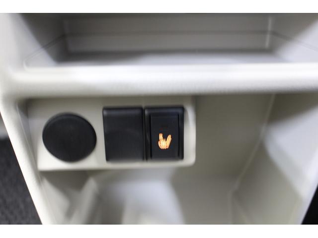 L 1オーナー フルセグナビ BT接続 衝突軽減 Bカメラ ETC シートヒーター スマートキー アイドリングストップ 社外アルミホイール 純正ホイールノーマルタイヤタイヤ有 CD DVD再生(11枚目)