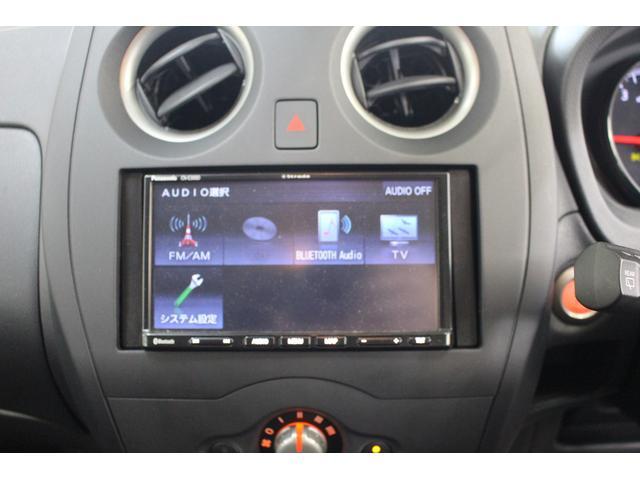 X メモリーナビ ワンセグTV ブルートゥース接続 アラウンドビューモニター バックカメラ ETC ドラレコ デジタルインナーミラー 衝突軽減ブレーキ スマートキー オートライト(6枚目)