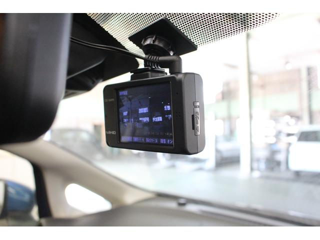 X メモリーナビ ワンセグTV ブルートゥース接続 アラウンドビューモニター バックカメラ ETC ドラレコ デジタルインナーミラー 衝突軽減ブレーキ スマートキー オートライト(10枚目)