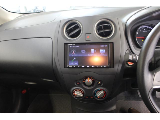 X メモリーナビ ワンセグTV ブルートゥース接続 アラウンドビューモニター バックカメラ ETC ドラレコ デジタルインナーミラー 衝突軽減ブレーキ スマートキー オートライト(24枚目)