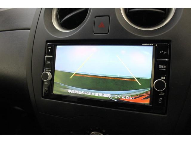 X 純正SDナビ ワンセグTV DVD再生可能 ブルートゥース接続 バックカメラ 衝突軽減ブレーキ オートライト スマートキー アイドリングストップ プライバシーガラス ドアバイザー(11枚目)