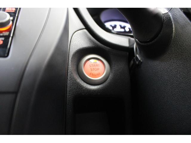 X 純正SDナビ ワンセグTV DVD再生可能 ブルートゥース接続 バックカメラ 衝突軽減ブレーキ オートライト スマートキー アイドリングストップ プライバシーガラス ドアバイザー(12枚目)