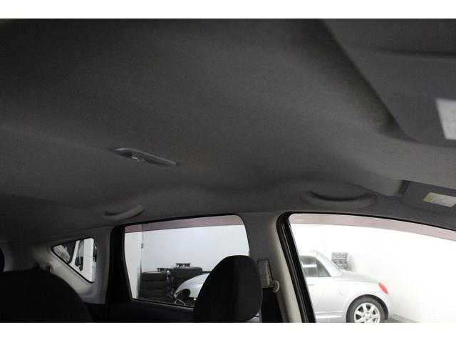 X 純正SDナビ ワンセグTV DVD再生可能 ブルートゥース接続 バックカメラ 衝突軽減ブレーキ オートライト スマートキー アイドリングストップ プライバシーガラス ドアバイザー(26枚目)