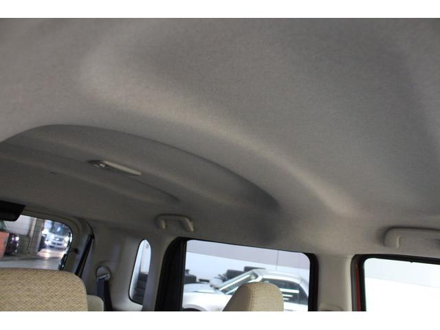 L SAII 衝突軽減ブレーキ SDナビ フルセグTV DVD再生可能 ブルートゥース接続 USB端子 バックカメラ ETC ステアリングリモコン キーレス プライバシーガラス ドアバイザー(26枚目)